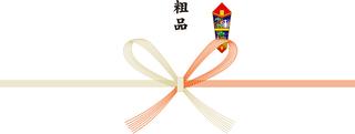 soshina_owarai.jpg